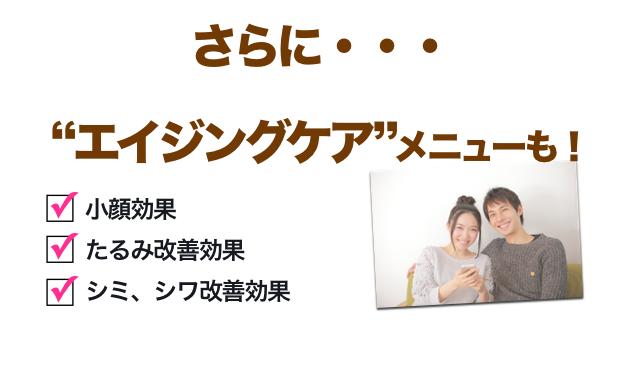 aging_care
